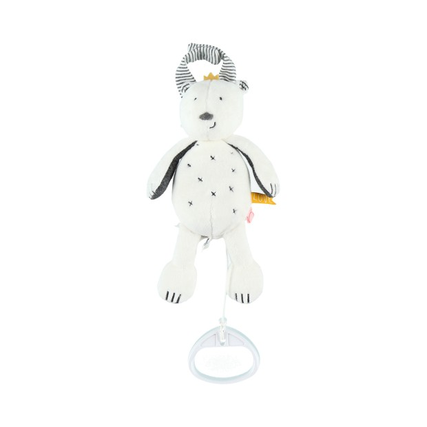 Peluche musicale Sam mini